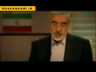 احساس خطر آقای موسوی نسبت به آینده کشور!!!