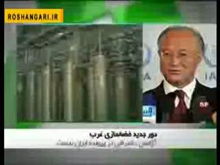 باز هم جنجال غربی ها بر سر پرونده هسته ای ایران