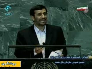 سخنرانی رئيس جمهور دكتر محمود احمدی نژاد در مجمع عمومی سازمان ملل2