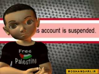 anti zionists - Gaza