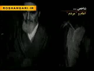 مستند شاخص - امام و مردم