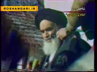 مستند شاخص - امام و آزادی