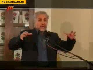 حسن عباسی در دیروز،امروز،فردا(قسمت1)