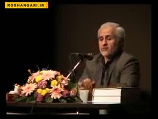 تحلیل سریال24 توسط دکتر حسن عباسی1