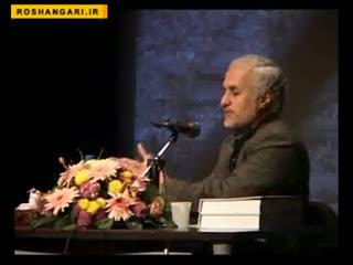تحلیل سریال24 توسط دکتر حسن عباسی2