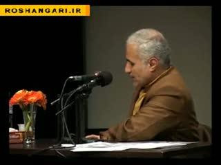 تحلیل سریال فرار از زندان توسط دکترحسن عباسی-6