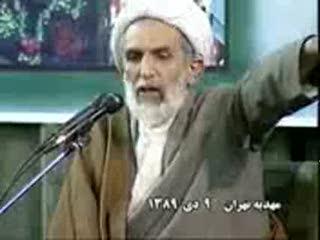 سخنرانی حجة الاسلام مهدی طائب در 9 دیماه 89 - قسمت سوم
