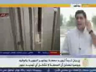 راه اندازی نیروگاه بوشهر و جنگ روانی غرب