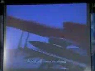 رونمایی از اولين پهپاد جت بمب افكن ايران