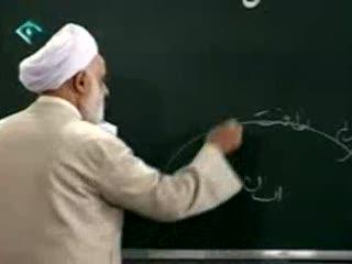 درسهایی از قرآن اهداف سیاسی در تربیت