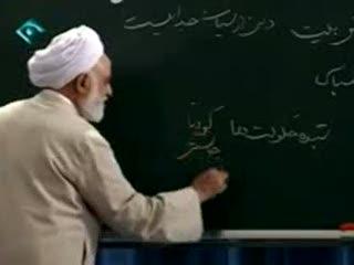 درسهایی از قرآن تربیت سیاسی نسل نو