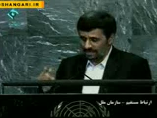 سخنرانی رئیس جمهور در سازمان ملل متحد