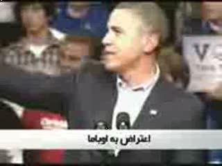 رئیس جمهور محبوب!