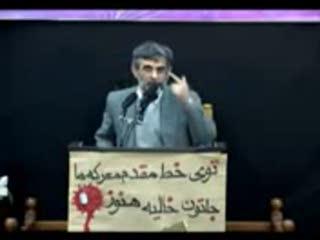 الهام-سابقه رفتار نخست وزیری موسوی