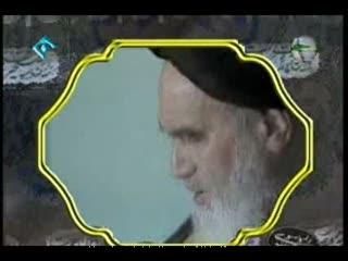 آثار مختلف عزاداری در بیان امام خمینی (ره)