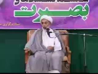 بصیرت _حجت الاسلام طائب قسمت اول