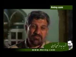 شهید علم الهدی (5)