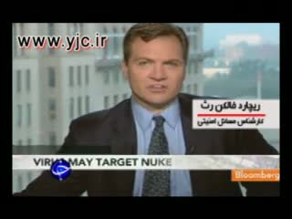 مستند شکست stuxnet