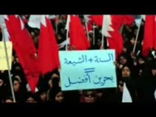 خشم انقلاب