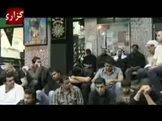 بحرین / اهانت به حسینیه اهل بیت (ع)