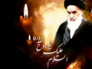 امام خمینی : تهذیب نفس