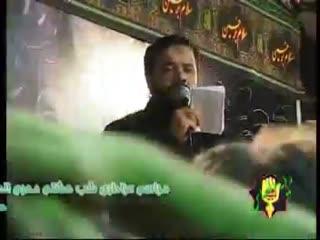 حیدر کربلا علی / محمود کریمی