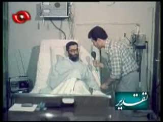 نحوه بمب گذاری در مسجد ابوذر تهران