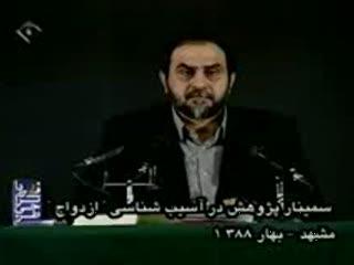 از خانواده مسلمان تا خانواده اسلامی2_(1)