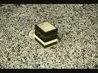 دعای عرفه قسمت 1 از 7