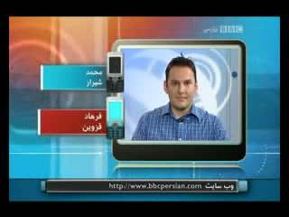 باز هم بی بی سی فارسی