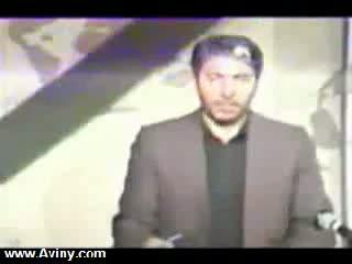 اعلام خبر تشیع و تدفین امام