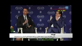 پیچ و مهره ای که اوباما می خواهد باز کند +طنز