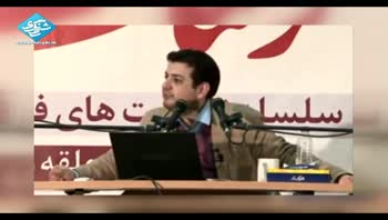 استاد رائفی پور - ایرانی ها لیاقت ظهور را دارند...