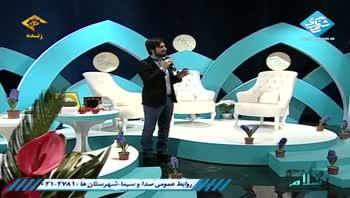 اجرای ترانه حضرت مهتاب در برنامه هفت سلام