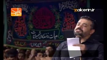 حاج محمود کریمی - فاطمیه92 - دیگه حرفام اشاره است...