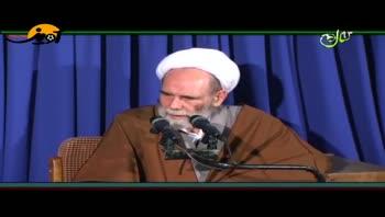 خانواده - تربیت اولاد - حاج آقا مجتبی تهرانی (ره)