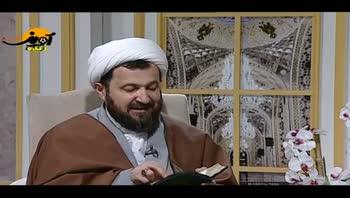 مسئولین جمهوری اسلامی از انتقاد نترسید از انحراف بترسید - سمت خدا
