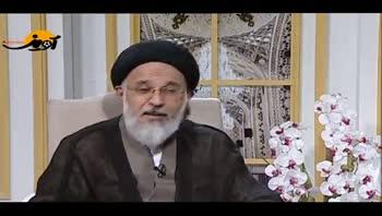 یکی از مهمترین اسماء حضرت زهرا - سمت خدا