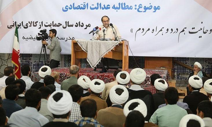 سخنرانی کامل و بدون سانسور و جنجالی استاد رحیم پور ازغدی