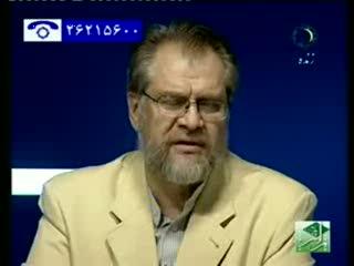 مستند راز با حضور دکتر شاه حسینی-قسمت2