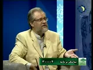 مستند راز با حضور دکتر ایزدی-قسمت4
