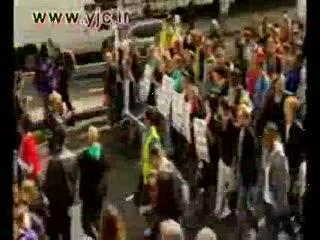 تظاهرات علیه فساد اخلاقی
