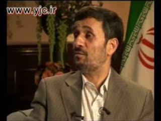 مصاحبه رئيس جمهور با خبرگزاري آسوشيتد پرس