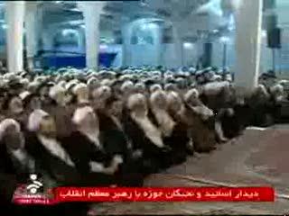 دیدار اساتید و نخبگان حوزه علمیه با رهبر انقلاب اسلامی-قسمت سوم