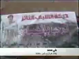 آخرین تحولات در یمن