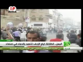 تیراندازی نیروهای امنیتی یمن به معترضین