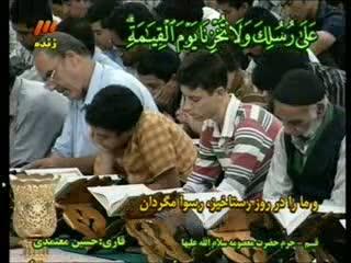 ترتیل جزء چهارم قرآن / قسمت سوم