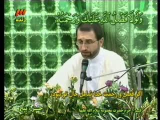 ترتیل جزء پنجم قرآن / قسمت سوم