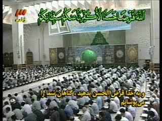 ترتیل جزء ششم قرآن/قسمت دوم