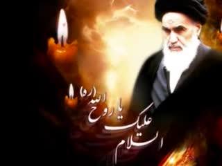 توصیه امام خمینی(ره) به جوانان